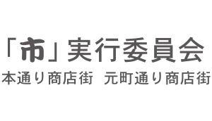 Ichi_logo2