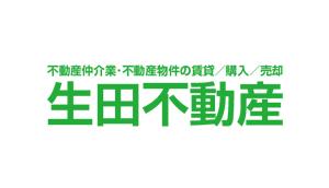 IkutaFudousan_logo2