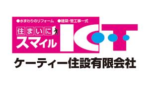 KT_logo2