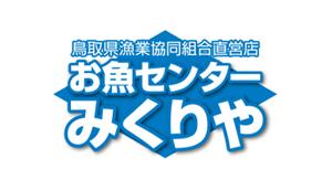 MIkuriya_logo2