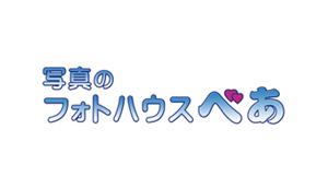 PhotoBEAR_logo2