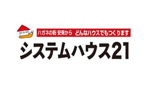 SystemHouse21_logo