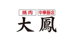 Taihou_logo2