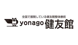 YonagoKenyuukan_logo