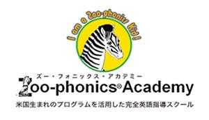 ZooPhonicsAcademy_logo2