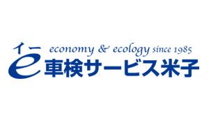 eShaken_logo2