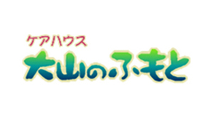 fumoto_logo2