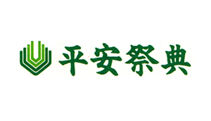 heiansaiten_logo