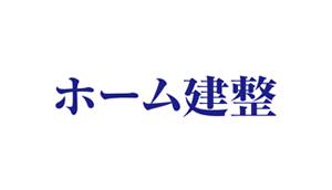 homekensei_logo