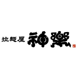 karaku_logo