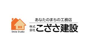 kozasa_logo2