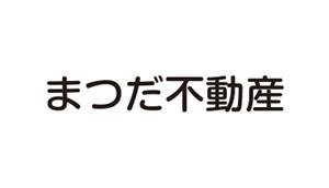 matsudafudousan_logo