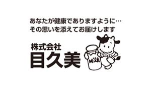 megumi_logo2