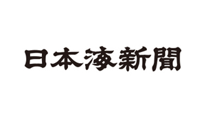 nihonkaiNP_logo2