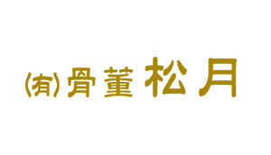 shougetsu_logo2