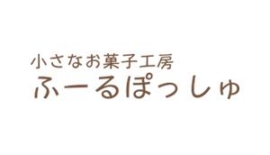 FourPoche_logo