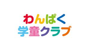 gakudou_logo