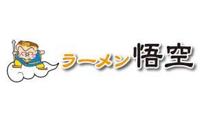 gokuu_logo