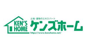 kenshome_logo