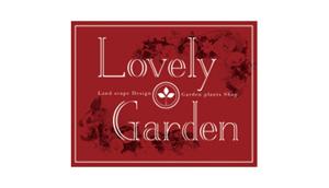 lovelygarden_logo