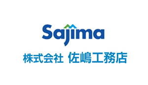 sajima_logo