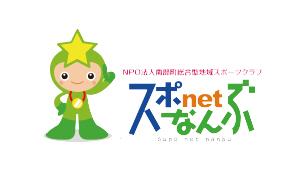 sponet_logo