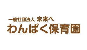 wannpaku_logo