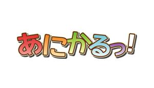 anikaru_logo
