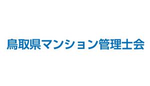 gotojimusho_logo