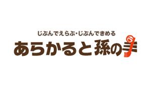 magonote_logo