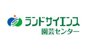 LandScience_logo