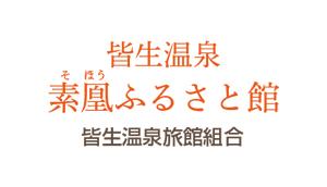 kaikesohou_logo