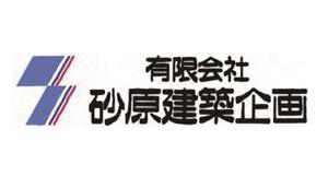 sunahara_logo