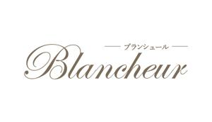 Blancheur_logo