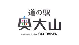 okudaisen_logo2