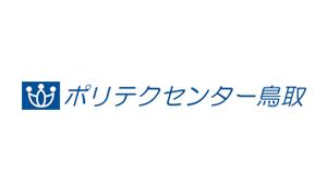 poritech_logo