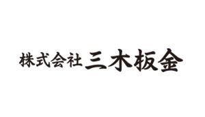 mikibankin_logo2