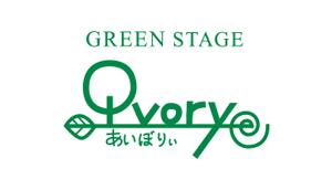 ivory_logo