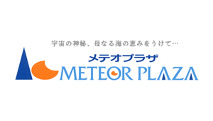 meteorplaza_logo