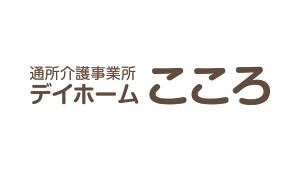 kokoro_logo