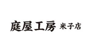 niwayakoubou_logo
