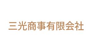 sankoushouji_logo