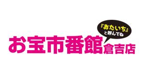 170428_otaichi_logo