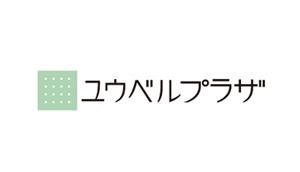 Ubell_logo