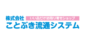 kotobukiR_logo