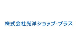koyo_shop_logo