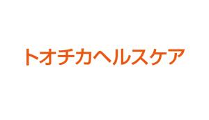 toochikahealthcare_logo