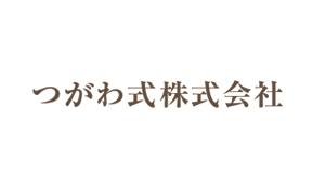 tsugawashiki_logo