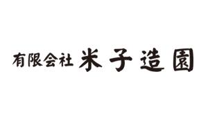 yonagozouen_logo