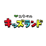 KidsLand_logo_300